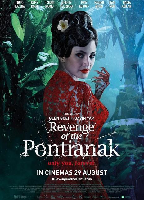 2019 新加披《庞蒂雅娜的复仇》南洋的马来吸血女鬼传说