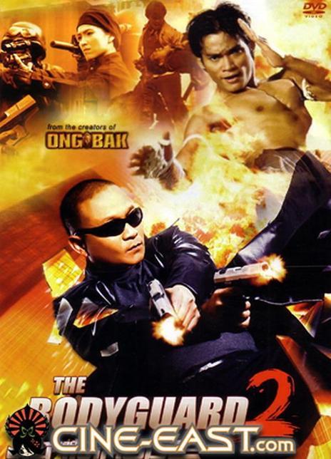 2007泰国喜剧动作《曼谷保镖2》BD1080P.泰语中字