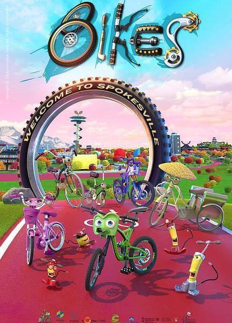 2018 西班牙《自行车总动员》欢迎来到自行车的故乡轮辐城