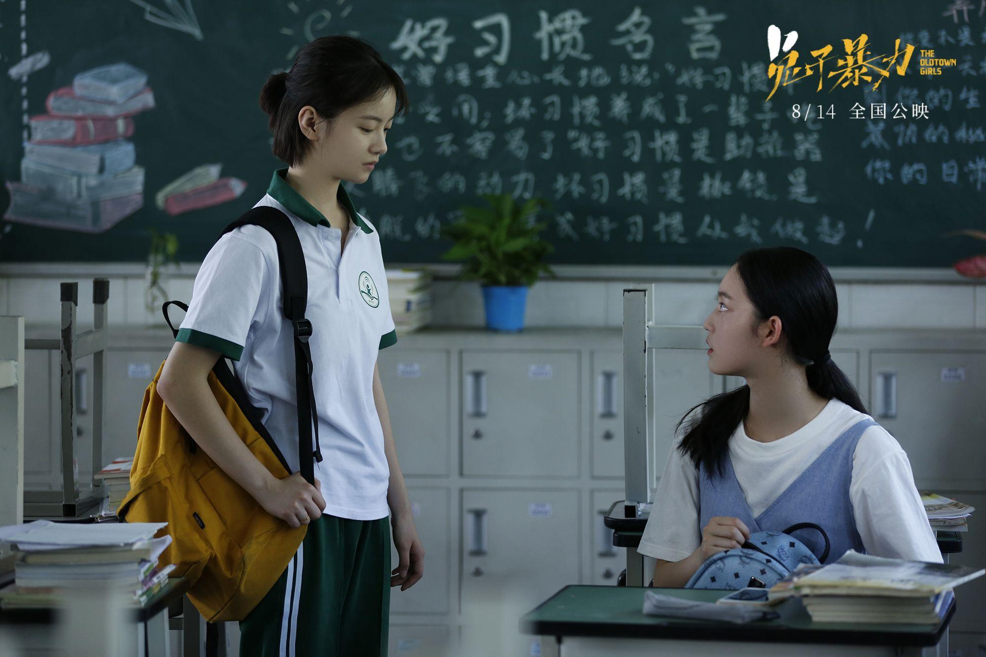 2020万茜犯罪剧情《兔子暴力》HD4K/1080P.国语中字