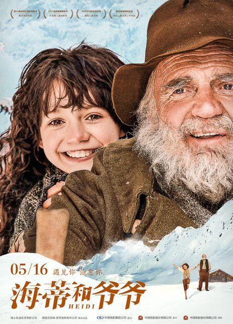2015高分劇情家庭《海蒂和爺爺/飄零燕》BD1080P.國德雙語.中英雙字