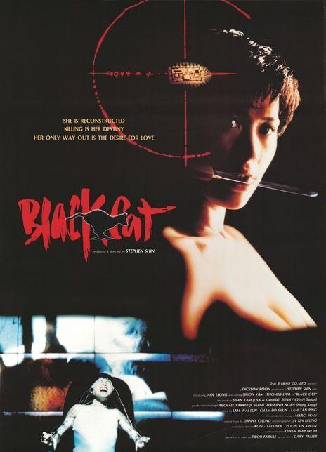 黑猫1991香港动作犯罪 BD1080P.国粤双语.中字