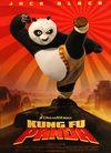 吴文伦 功夫熊猫