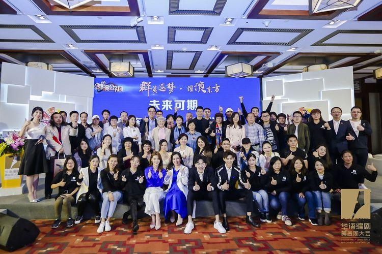 《群演公社》全国八强亮相北影节,推广曲《基本功》正式发布  第1张