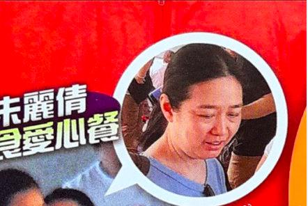刘德华7岁女儿参加校运会3名保镖陪护,网友感叹排场太大了吧  第6张