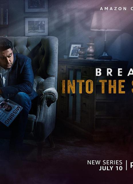 呼吸:阴影入侵全集 2020印度电视剧 HD720P 迅雷下载