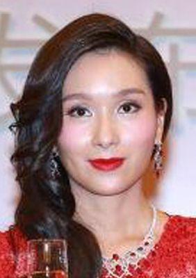 Shui Cong