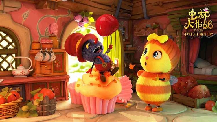 奥斯卡入围动画《虫林大作战》今日上映,小王子团队打造三大看点  第3张