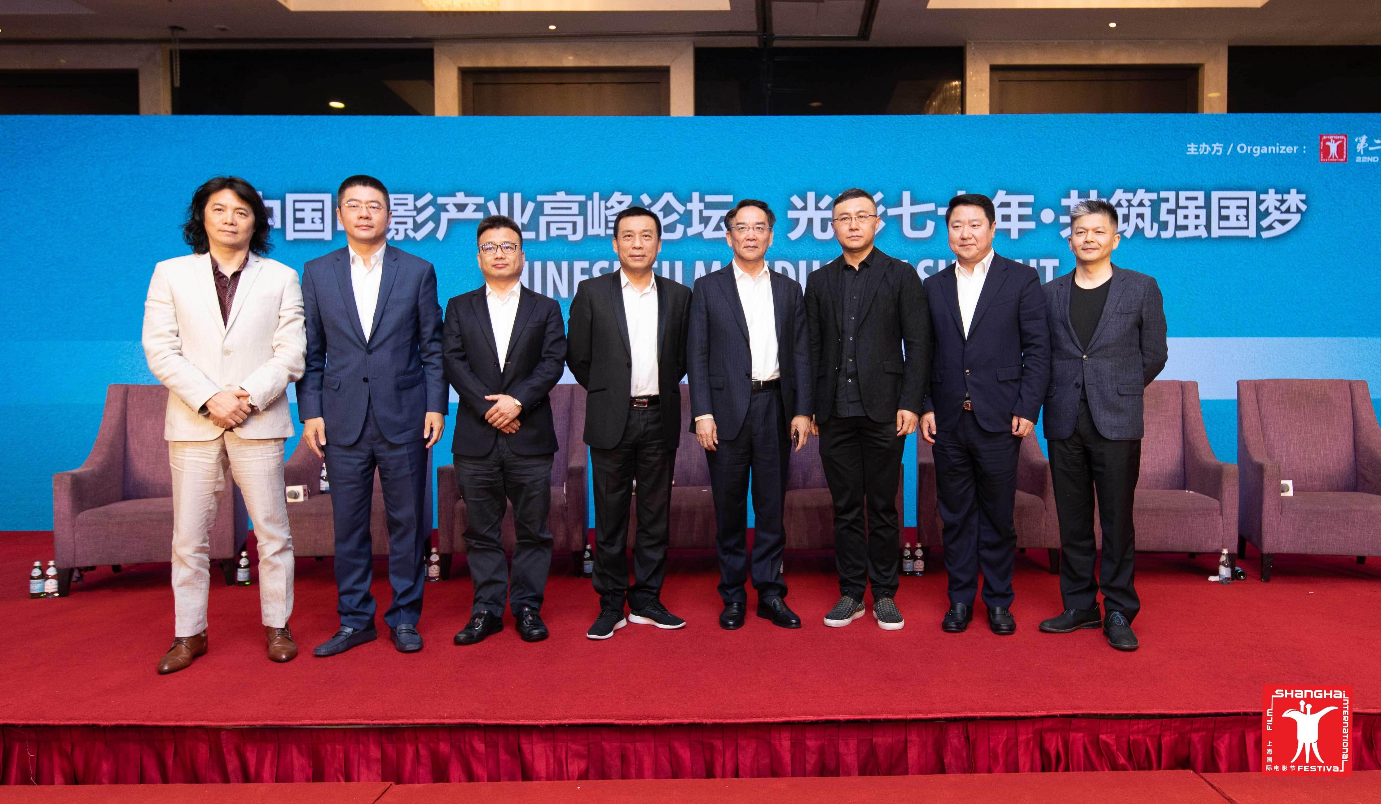 光影七十年·共筑强国梦,腾讯影业程武出席中国