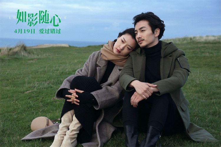《如影随心》预售开启,首部揭露婚外情感的都市爱情片震撼来袭  第1张