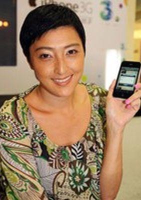 Anna Kamiyama