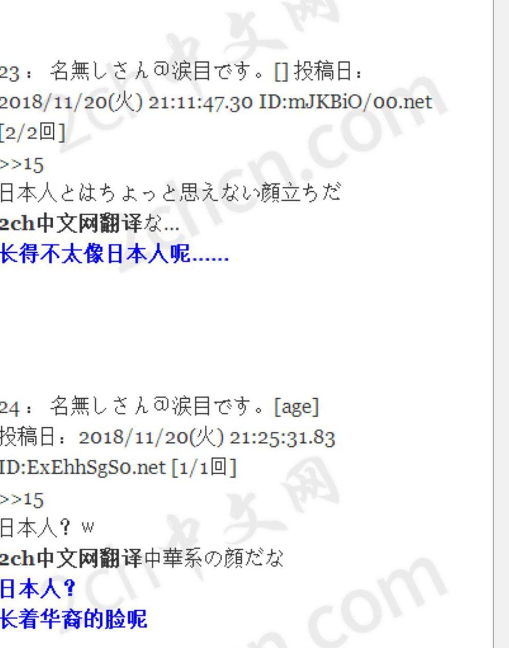 IMG_1543058457525_124ce5bd-4aaf-4674-acd5-632ccd34bd19.jpg