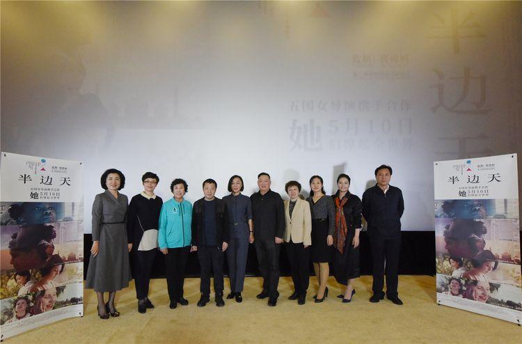 """山西妇女界代表共赏金砖五国合作电影,""""半边天""""热议《半边天》  第1张"""