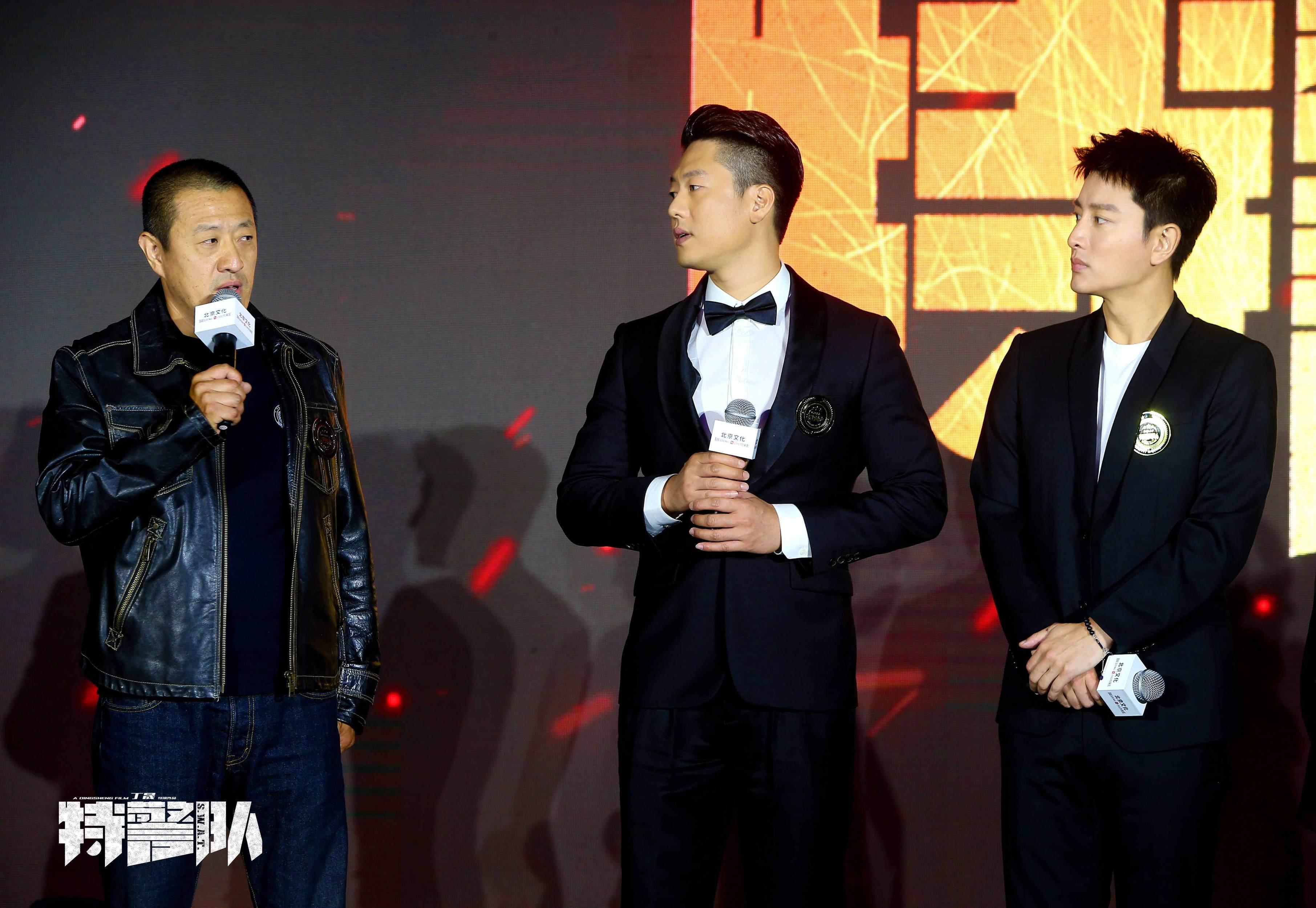 中国首部真实特警参演电影,《特警队》北京文