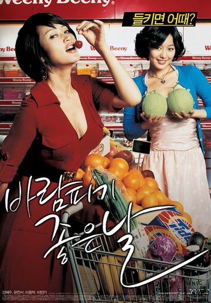 2007韩国喜剧《外遇的好日子》DVD1080P.国韩双语.中字
