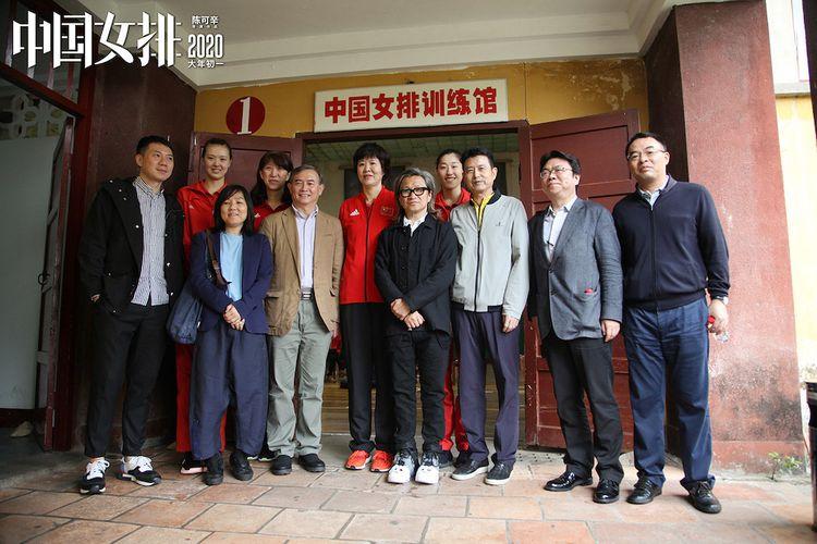 《中国女排》正式启动,定档2020春节唤醒全民记忆  第11张