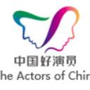 中国电视好演员