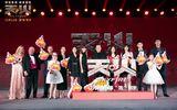 電影《天火》全球首映慶典星耀海南,華語首部火山題材視效災難鉅制