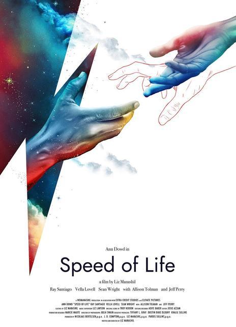 2019年 生命的速度 [如果你能看到未来你会认真做自己么]