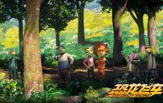 電影《恐龍飛車》發佈角色海報