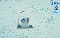 《哆啦A夢:伴我同行2》大雄遭遇挑戰 哆啦A夢助攻被胖虎攪局