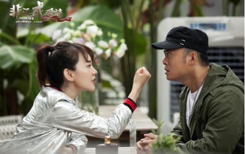 《非正式愛情》曝角色劇照 樊少皇孫耀琦上演5g升級愛情