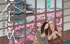 千错万错娃娃没错 3月19日《又见奈良》致敬中国母亲