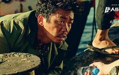 偵探聯盟與Q陣營對立 《唐人街探案3》開啟《唐探》系列新篇章