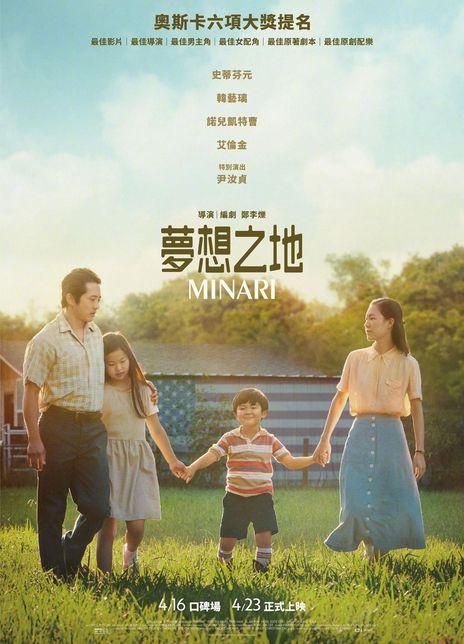 2020美国高分剧情《米纳里》HD1080P.韩语中字