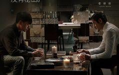 陳正道回歸之作《秘密訪客》曝「沒有秘密」版海報