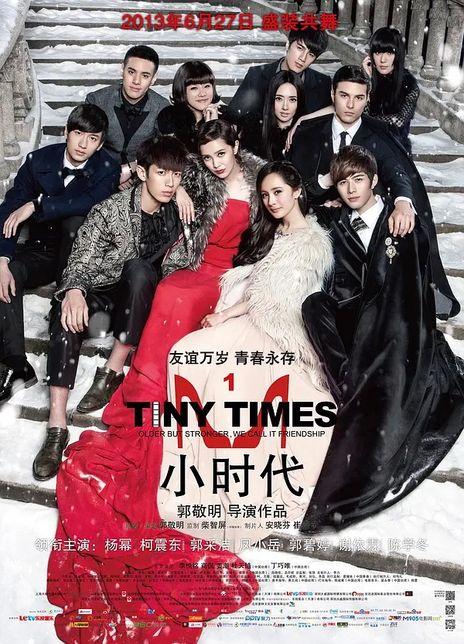 2013爱情喜剧《小时代1:折纸时代》HD720p.高清国语中字