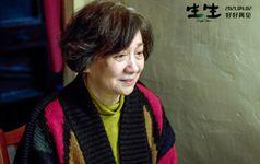 電影《生生》發佈「好好說再見」預告 4月2日以愛治癒離別