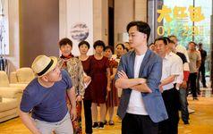"""《大红包》曝""""哈哈哈名场面""""正片片段 王小利戴假发内涵包贝尔"""