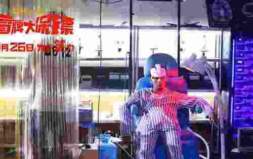 王太利柳岩化身王牌保鏢 動作喜劇《冒牌大保鏢》定檔3.26
