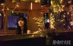 """电影《爱情对话框》今日公映 五大看点揭秘""""异地恋""""蜕变"""