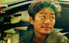 《唐人街探案3》正在熱映 不止是一部喜劇 劉德華帶來超大驚喜