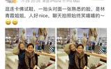 65歲林青霞近照曝光,皮膚細膩面色紅潤,面對鏡頭笑容燦爛