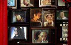 電影《第十一回》熱映好評如潮 堅守信念引發情感共鳴