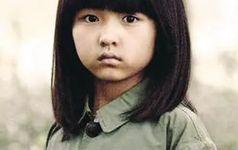「小橘子」韓陌實力出演《我的王牌老爸》有望成下一個張子楓?