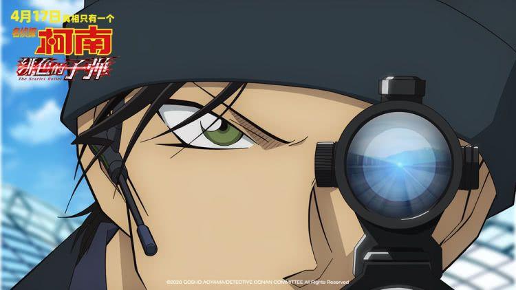 《名侦探柯南:绯色的子弹》今日上映 毛利小五郎中文首秀来袭