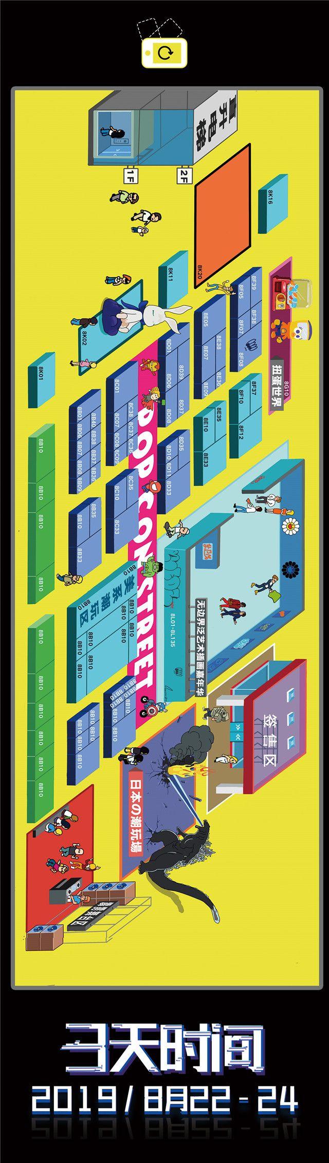 【深圳】CIPE深圳国际潮流玩具展-ANICOGA