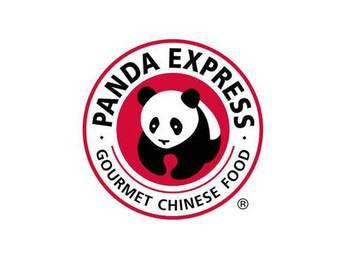 Panda Express(48th street)