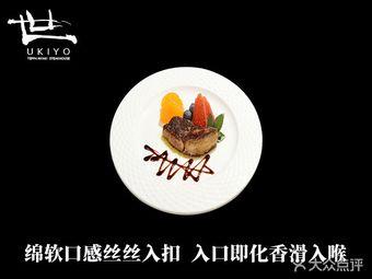 世铁板烧(Ukiyo Teppanyaki)