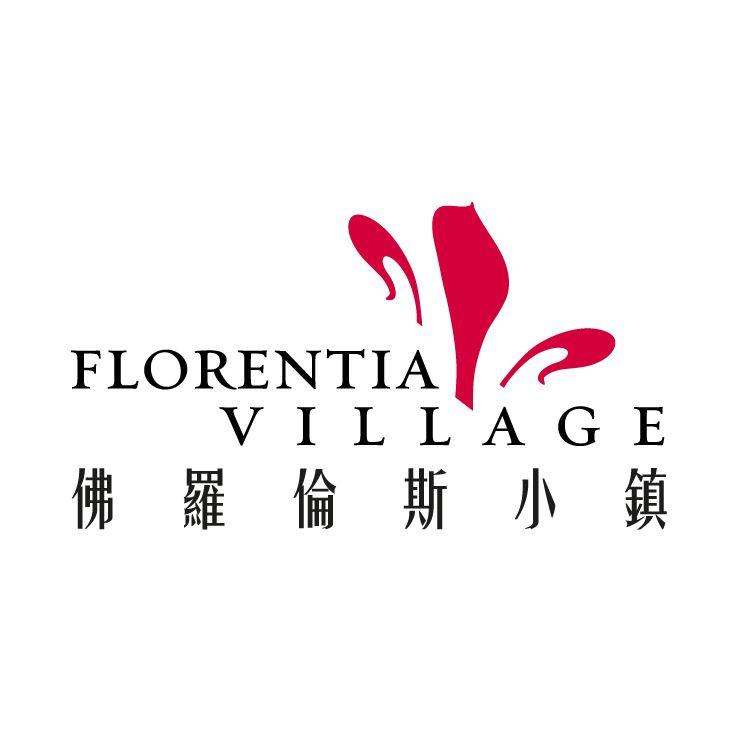 香港佛罗伦斯小镇
