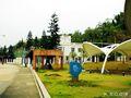 黑沙青年旅舍