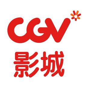 北京清河CGV影城