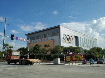 仙游县体育中心