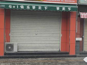 筝天下古筝艺术中心