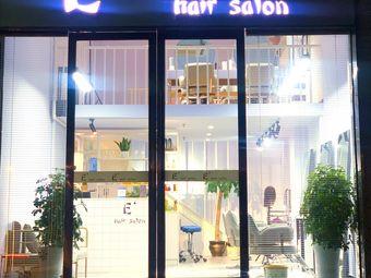 E+hair salon私聊定制发型工作室