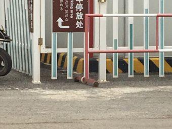 电瓶车停车处